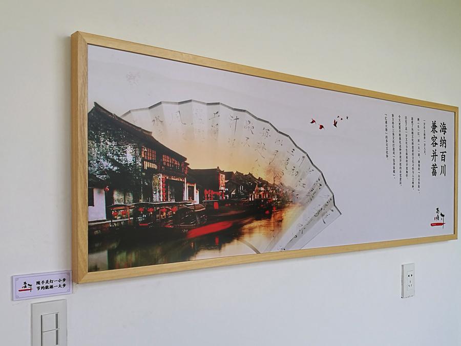 幼儿园中国风楼梯环境布置图片